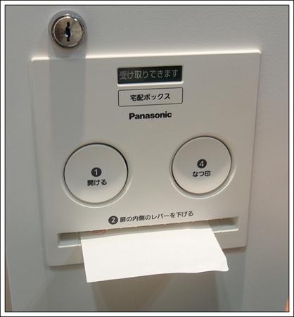 パナソ1.JPG